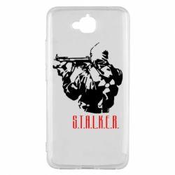 Чехол для Huawei Y6 Pro Stalker - FatLine