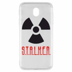 Чохол для Samsung J7 2017 Stalker