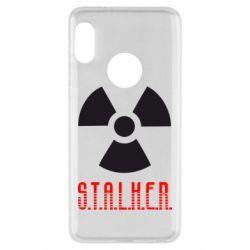 Чехол для Xiaomi Redmi Note 5 Stalker