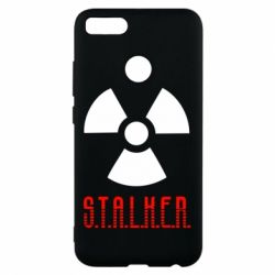 Чехол для Xiaomi Mi A1 Stalker