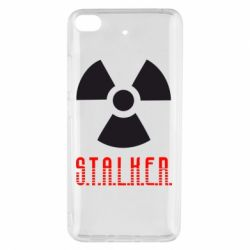 Чохол для Xiaomi Mi 5s Stalker