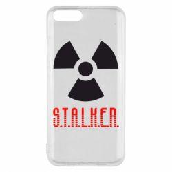 Чехол для Xiaomi Mi6 Stalker