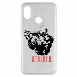 Чехол для Xiaomi Mi8 Stalker - FatLine