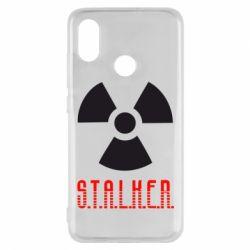 Чехол для Xiaomi Mi8 Stalker