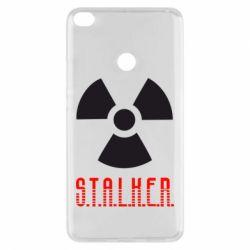 Чехол для Xiaomi Mi Max 2 Stalker
