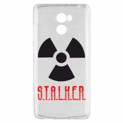 Чехол для Xiaomi Redmi 4 Stalker
