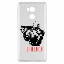 Чехол для Xiaomi Redmi 4 Pro/Prime Stalker - FatLine