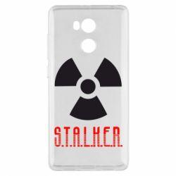 Чехол для Xiaomi Redmi 4 Pro/Prime Stalker