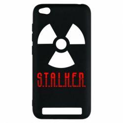 Чехол для Xiaomi Redmi 5a Stalker