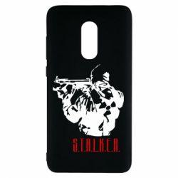 Чехол для Xiaomi Redmi Note 4 Stalker - FatLine