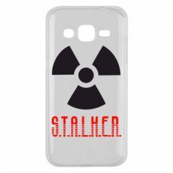 Чохол для Samsung J2 2015 Stalker
