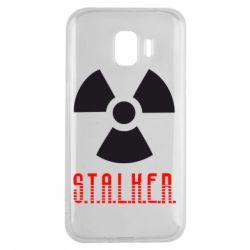 Чехол для Samsung J2 2018 Stalker