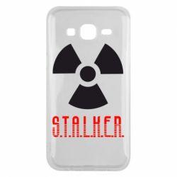 Чохол для Samsung J5 2015 Stalker