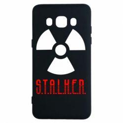 Чехол для Samsung J5 2016 Stalker