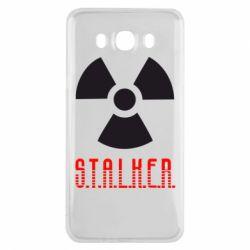 Чохол для Samsung J7 2016 Stalker