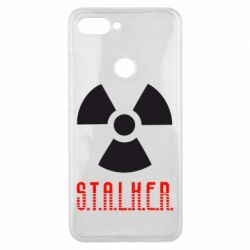 Чехол для Xiaomi Mi8 Lite Stalker
