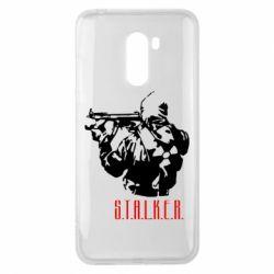 Чехол для Xiaomi Pocophone F1 Stalker - FatLine
