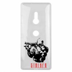 Чехол для Sony Xperia XZ3 Stalker - FatLine