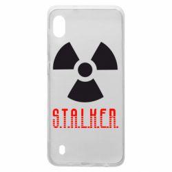 Чохол для Samsung A10 Stalker
