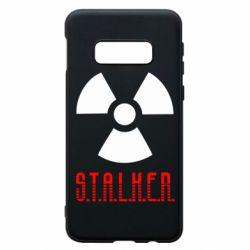 Чохол для Samsung S10e Stalker