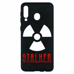 Чохол для Samsung M30 Stalker