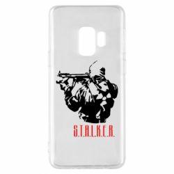 Чехол для Samsung S9 Stalker - FatLine