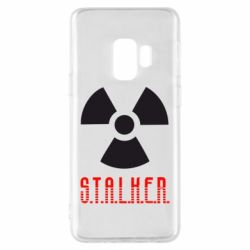 Чехол для Samsung S9 Stalker