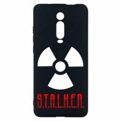 Чехол для Xiaomi Mi9T Stalker