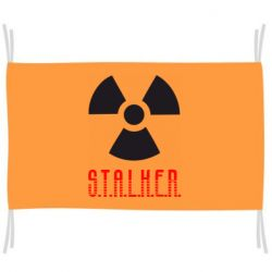 Флаг Stalker