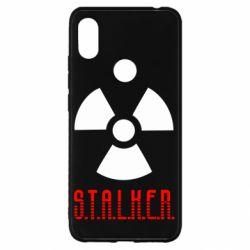 Чехол для Xiaomi Redmi S2 Stalker
