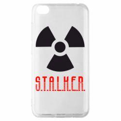 Чехол для Xiaomi Redmi Go Stalker