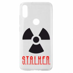Чохол для Xiaomi Mi Play Stalker