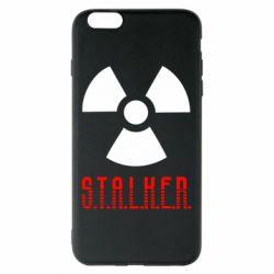 Чехол для iPhone 6 Plus/6S Plus Stalker