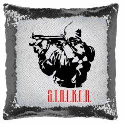 Подушка-хамелеон Stalker