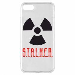 Чехол для iPhone 8 Stalker