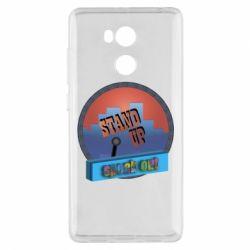 Чехол для Xiaomi Redmi 4 Pro/Prime Stand up, speak out
