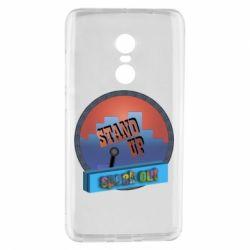 Чехол для Xiaomi Redmi Note 4 Stand up, speak out