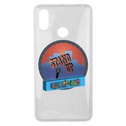 Чехол для Xiaomi Mi Max 3 Stand up, speak out