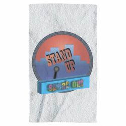 Рушник Stand up, speak out