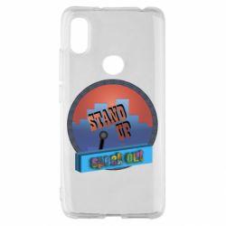 Чехол для Xiaomi Redmi S2 Stand up, speak out