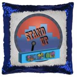 Подушка-хамелеон Stand up, speak out