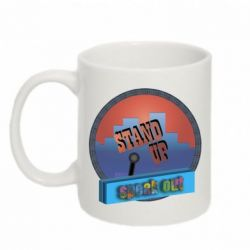 Кружка 320ml Stand up, speak out