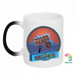 Кружка-хамелеон Stand up, speak out