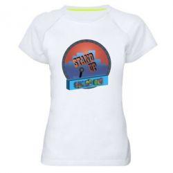 Женская спортивная футболка Stand up, speak out