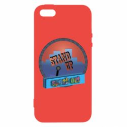 Чохол для iphone 5/5S/SE Stand up, speak out