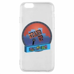Чохол для iPhone 6/6S Stand up, speak out