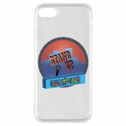 Чохол для iPhone 8 Stand up, speak out