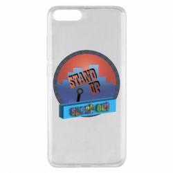 Чехол для Xiaomi Mi Note 3 Stand up, speak out