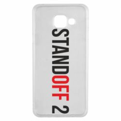 Чехол для Samsung A3 2016 Standoff 2 logo