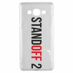 Чехол для Samsung A5 2015 Standoff 2 logo